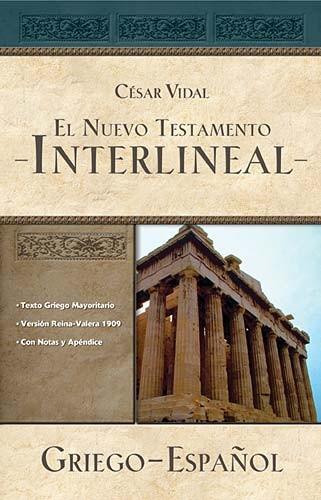 Matrimonio En Griego Biblia : Guatemala libreria bautista referencia y consulta el